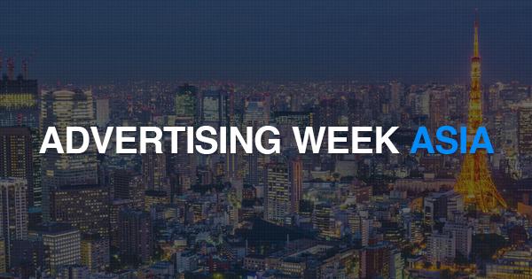 201510-advertisingweek