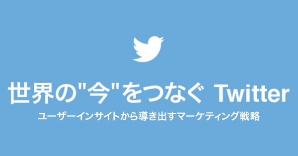 201511_twitter