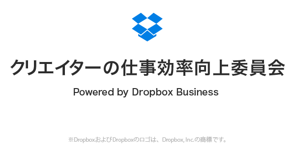 201509_dropbox