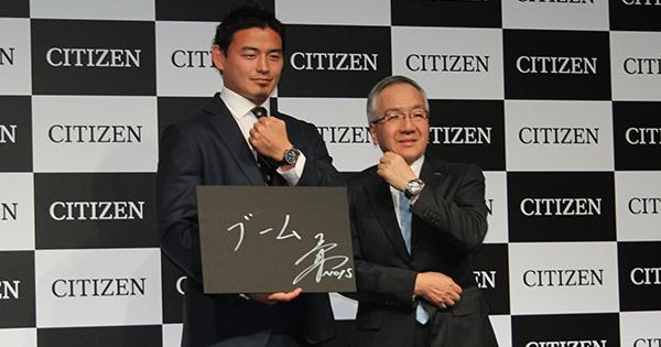 五郎丸選手がシチズン時計のブランドアンバサダーに、3月中旬から
