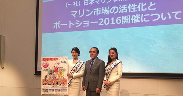 マリンレジャー「女性ファン獲得を」—日本マリン事業協会