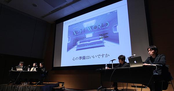 NHKスペシャル「NEXT WORLD」の取材から見えた、AIと表現の未来【前編】