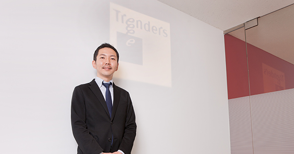 日本での「爆買い」をどう「越境EC」につなげるか、トレンダーズのインバウンド戦略を聞く