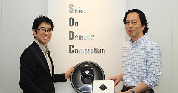 新市場は、消費者とメーカーの「二人三脚」がなければ生まれない(ロボット掃除機ルンバ)