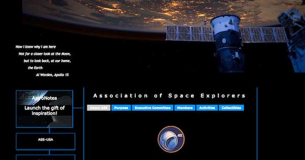 宇宙飛行士から見て「これはリアルだ」と感じる宇宙映画は?(ゲスト:野口聡一さん)【後編】