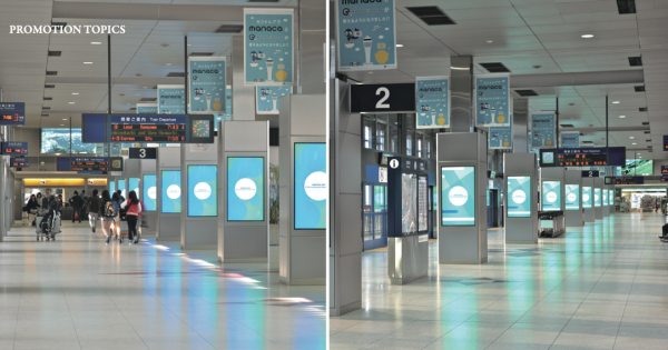 訪日客も日本人客も一度にリーチ 新たな36面デジタルサイネージ