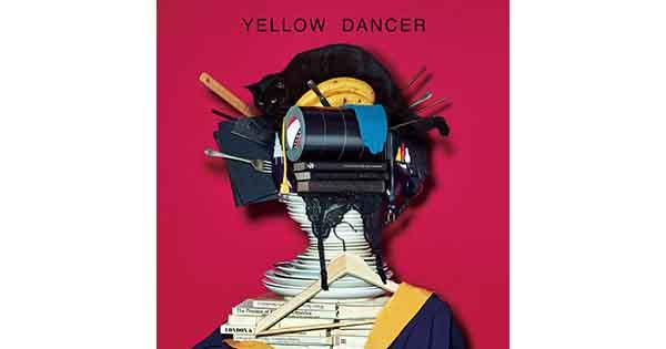 ミュージック・ジャケット大賞2016、吉田ユニによる星野源のアルバムが大賞に