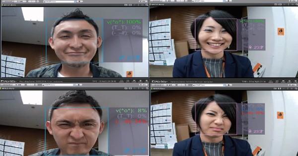 「笑顔率」など、感情を可視化して生産性アップ