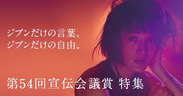201608_sendenkaigiaward