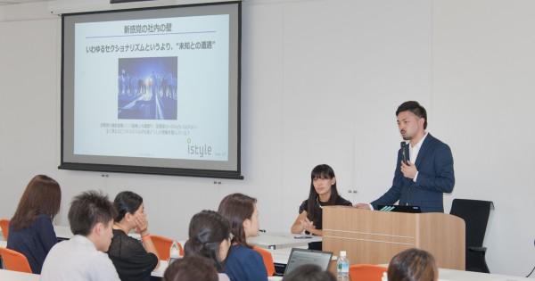 人事コミュニケーションを加速させる社内広報の力とは―江崎グリコ、アイスタイルが登壇