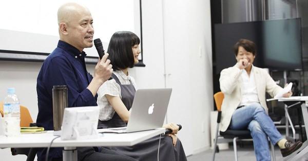 中島信也が語るディレクター道 — 映像クリエイターのための「第1回チャレンジャーdeないと」始まる