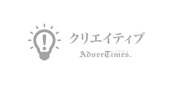 佐々木宏・菅野薫・椎名林檎・MIKIKOがタッグを組んだ、リオ五輪・東京パフォーマンス