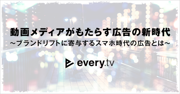 201610_every