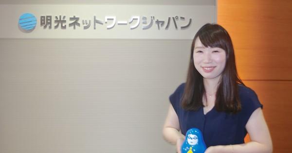 社員を変え、会社を伸ばすわが社の講座活用法㉓明光ネットワークジャパン