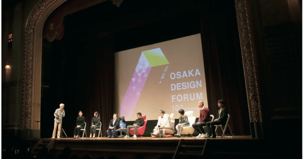 OSAKA DESIGN FORUM2016〜クリエイティブの視点 VOL.11