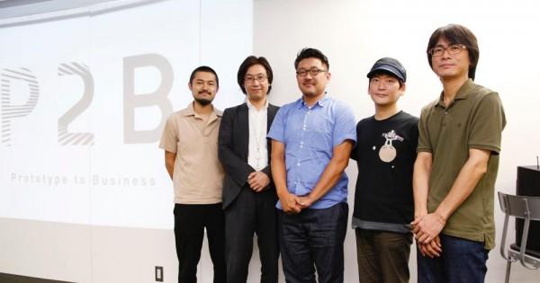 プロトタイプをどうビジネスにつなげるのか?博報堂アイ・スタジオ、PARTYとライゾマがゲストのセミナーで新概念「P2B」を発表