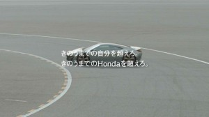 ADC2012_HONDA_CF3