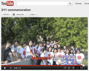YouTube_picture10