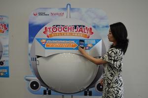 観光情報アプリ「JAL沖縄」