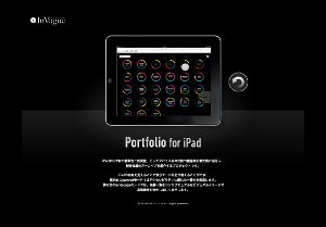 Portfolio for iPad by In Vogue