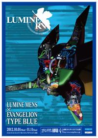 LUMINE MENS×EVANGERION TYPE BLUE2