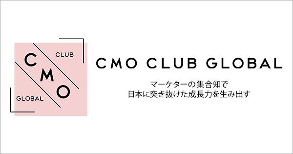 CMO_TOP