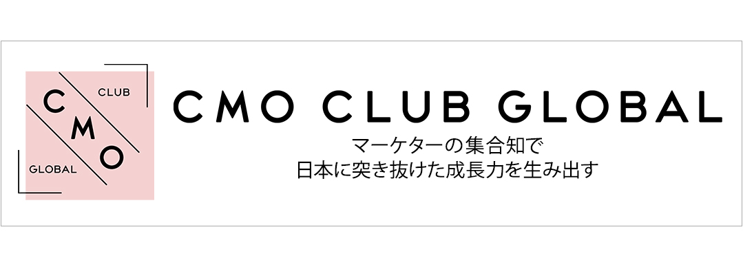 CMO CLUB GLOBAL