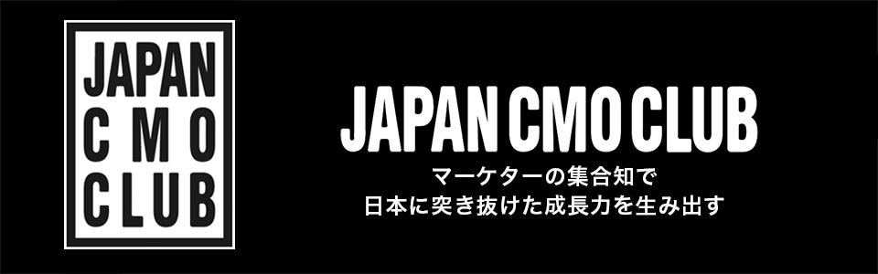 JAPAN CMO CLUB