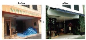福岡県にある「ホテル ラ フォレスタ」のケースでは、外観も含めた大リニューアルを手掛けた。リニューアル後はホテル名に「BY RIGNA」の名称が。リグナとコラボレーションをしていることがホテルやレストランなど店舗にとって、内装・インテリアにこだわっているというブランディングになる、と考えてのこと。