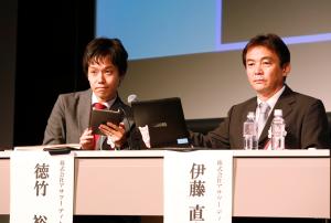 コンテンツ・カテゴリーチーム・リーダー 伊藤直史氏 メディア・コンテンツ計画局 徳竹裕氏