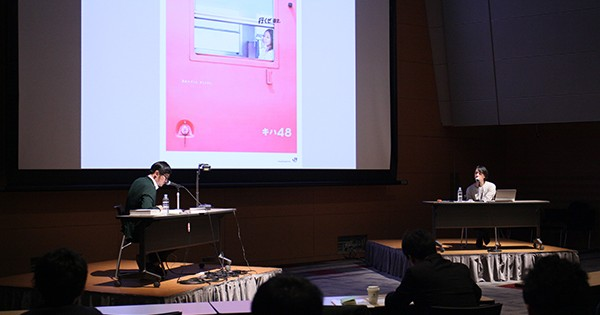 色部義昭×八木義博「ロゴから公共空間まで手がける、グラフィックデザイナーの思考法とは?」