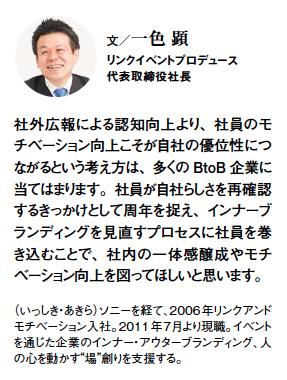 iwasaki-07