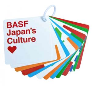 「透明性」「公平」など10種のキーワードで企業文化への理解を深めようと、日本法人独自で制作したアイテム。全社員に配布した。