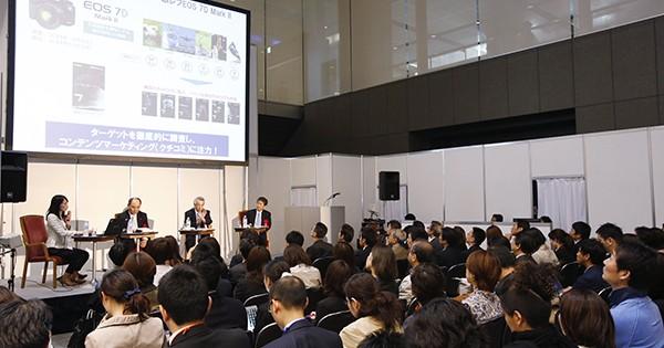 キヤノンマーケティングジャパン × 味の素 × 三井不動産—「広告とPRを融合させ、コミュニケーション効果を高めるには」