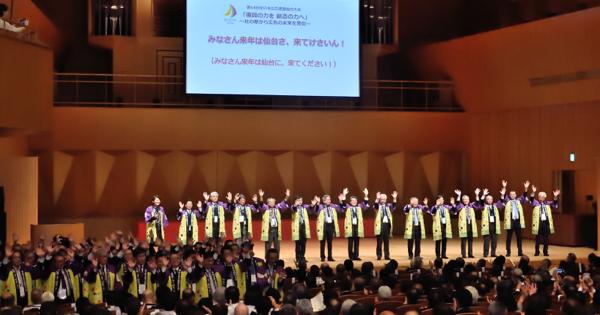 被災地の今、見届けて――2016年の全広連大会は仙台で開催