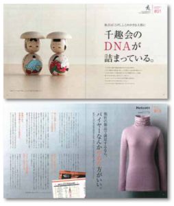 60年の歴史からエピソードを編さん ヒストリーブックは紙版を社員へ配布、一般向けにウェブ でも公開予定。同社の原点は、女性を笑顔にするという 理念のもとに始めたこけしの頒布会。そこで同社のDNA の象徴としてこけしを据えた。オリジナル商品やサービス の背景にあるエピソードなど約20のトピックを紹介。