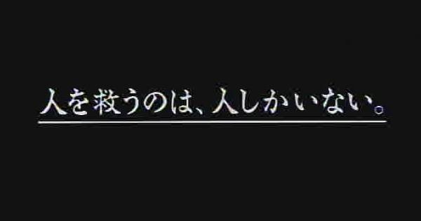 阪神・淡路大震災のときのこと。