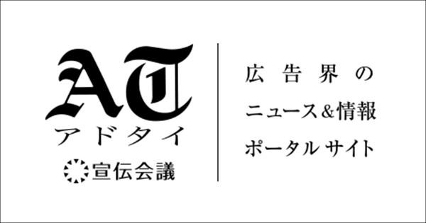 りょかち氏の新コラム「陰気なアラサーが世界を回す」がスタートします