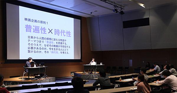 川村元気×山崎隆明の「インプットとアウトプットの方法論」【前編】