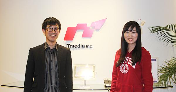 「ねとらぼ」編集記者・太田智美さんに直撃「広報じゃないと発掘できない話を!」