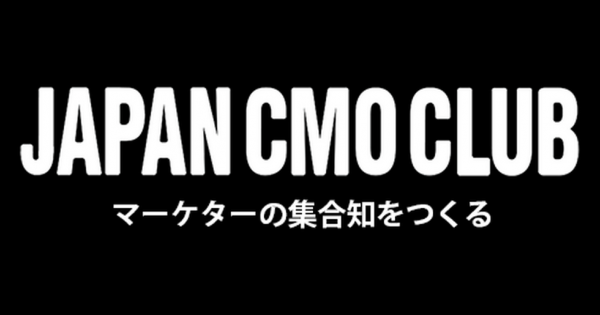 201410-cmoclub
