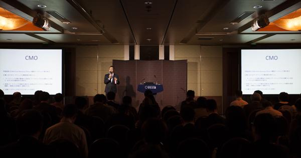 吉野家マーケティング戦略「宣伝会議サミット2015」レポート|AdverTimes by 宣伝会議