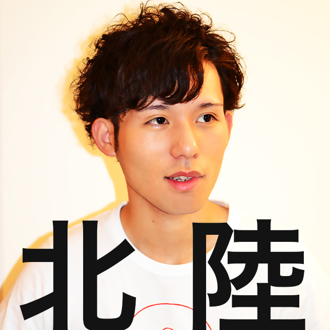 shirokawa2