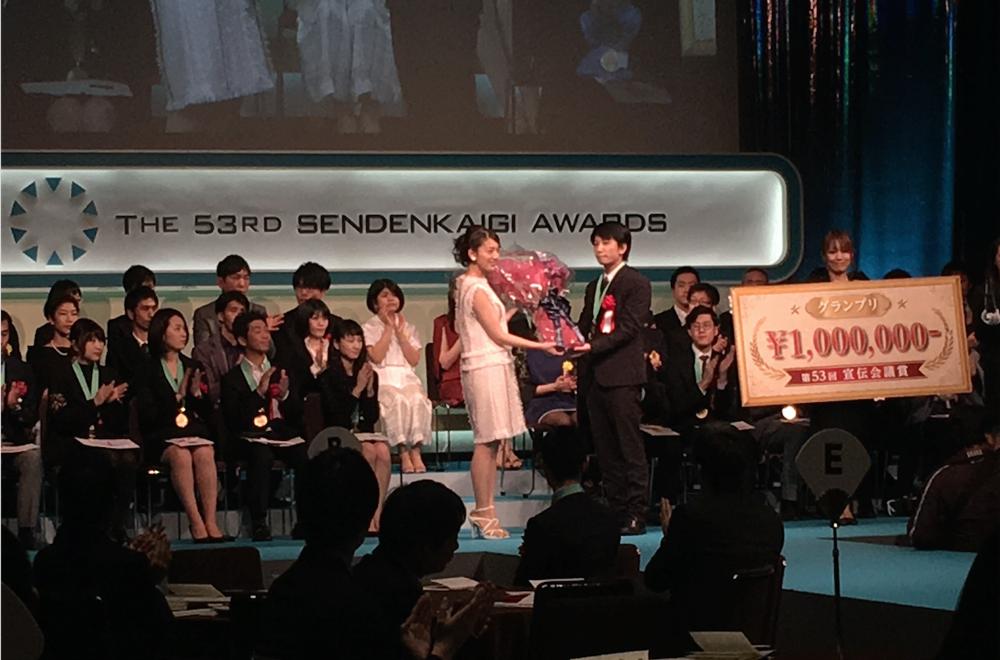 a_award