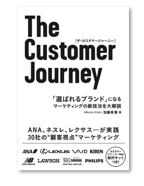cmo0418-book