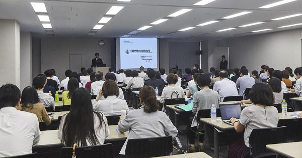 三越伊勢丹、JR西日本、パナソニックES社、大広が語る「顧客のロイヤル化にいま必要なことは?」