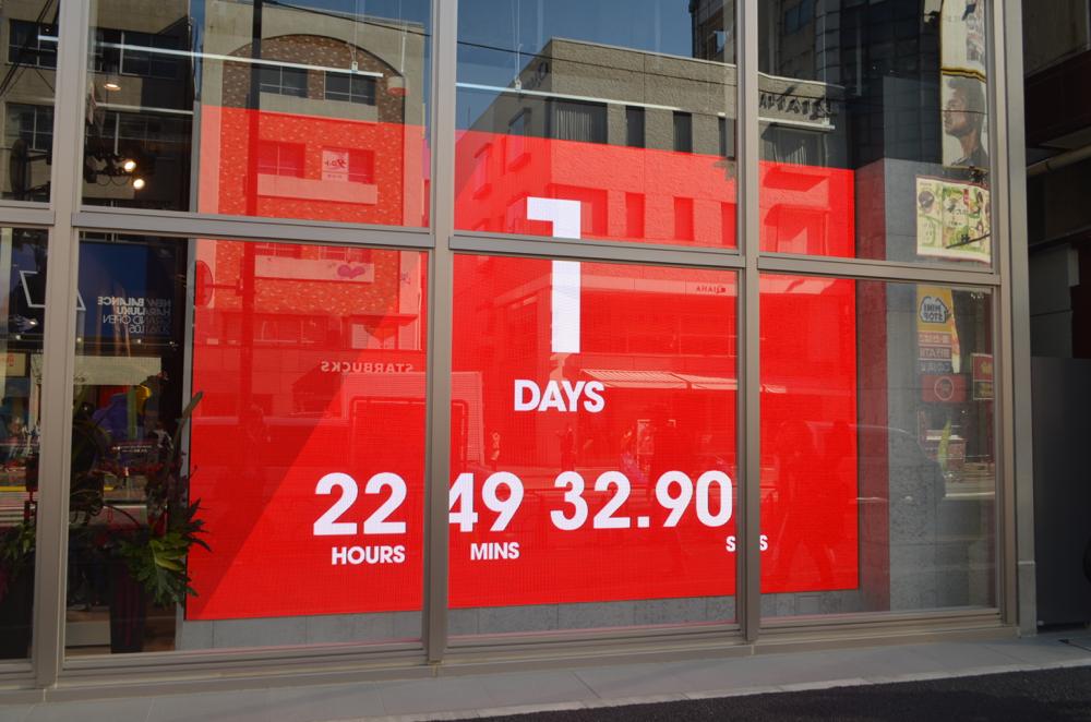 ad_c_countdown