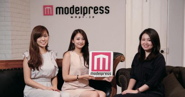 国内最大級のSNS拡散力で女性のトレンドを生み出すニュースメディア「モデルプレス」の戦略