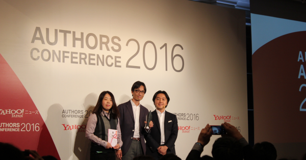 「Yahoo!ニュース 個人」、2016年のベストオーサーに湯浅誠氏