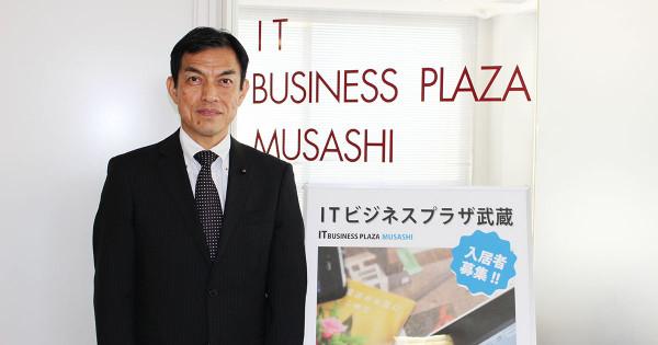 社員を変え、会社を伸ばすわが社の講座活用法㉜金沢市経済局
